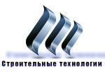 """ООО """"РАТПГ""""Строительные технологии"""""""