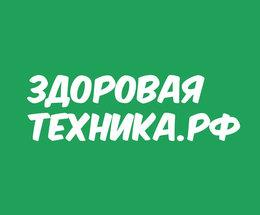 Омская компьютерная помощь - Здоровая Техника